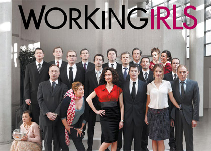 WORKINGIRLS / Mini-série Canal + Moton944