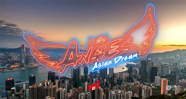 Les Anges 12 : candidats, guests... quel casting pour les Anges Asian Dream sur NRJ12 ?