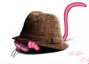 Toutes les news sur la nouvelle panthere rose toutelatele - Dessin anime de la panthere rose et ses amis ...